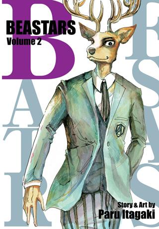 beastars2